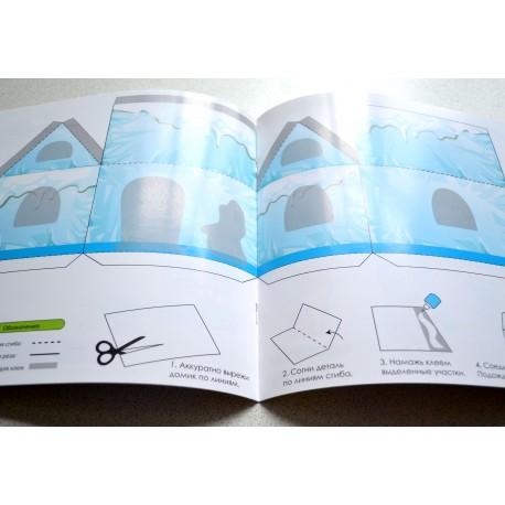 Книга с заданиями для детей 3-7 лет в детский сад