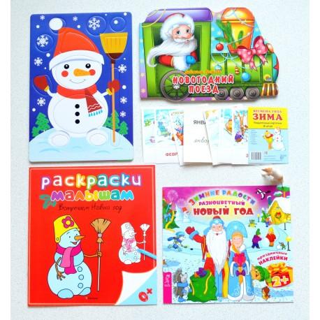 Новогодние подарки для детей 2-4 года в детский сад