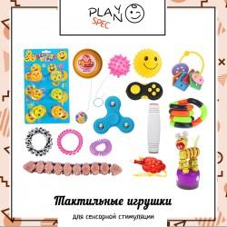 Набор игр для детей с аутизмом Play Plan Spec