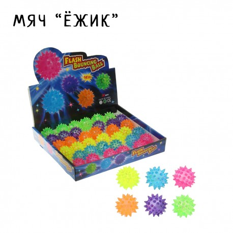 Мячики массажные из набора Play Plan Spec для детей с аутизмом