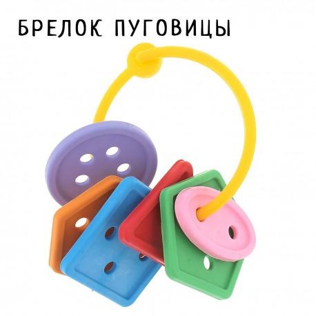 Игрушка для детей из набора Play Plan Spec