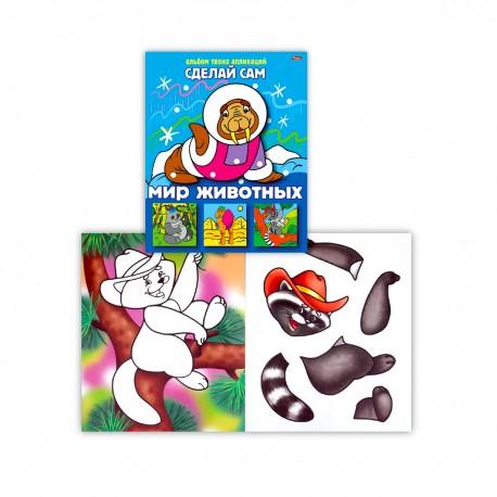 Карточки ПДД для выпускников детского сада