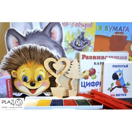 Мини-набор игр для детей Play Plan Box: состав