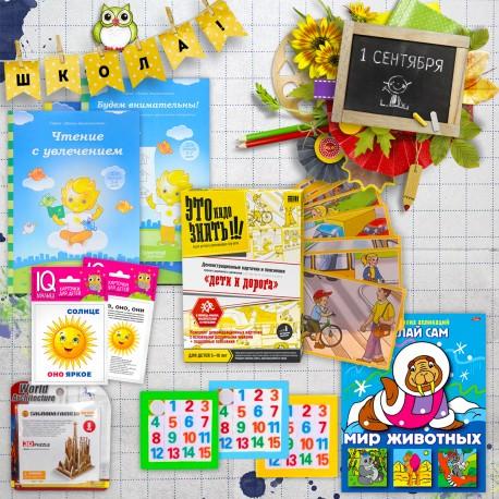 Подарков детям на выпускной в детском саду: состав