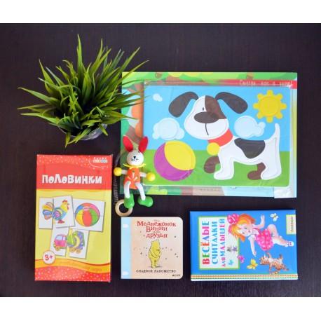 Дорожный набор игр для детей 1-3 года