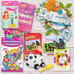 Подарочный набор для девочек на 8 марта