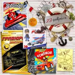 Подарки на 23 февраля в детский сад для мальчиков 5-7 лет