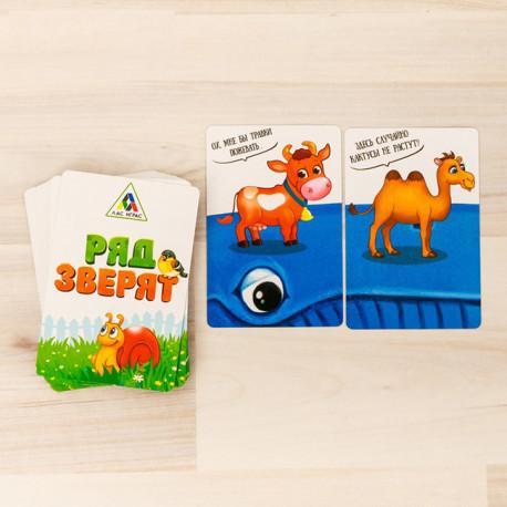 Подарок на день рождения в детский сад 3-5 лет