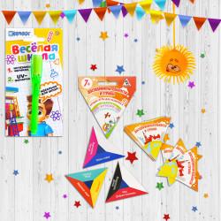 Бюджетный подарок на день рождения в школу. Play Plan Box