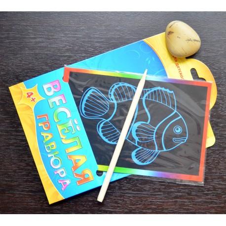 Гравюра из набора Play Plan Box Морской для детей 4-7 лет в детский сад