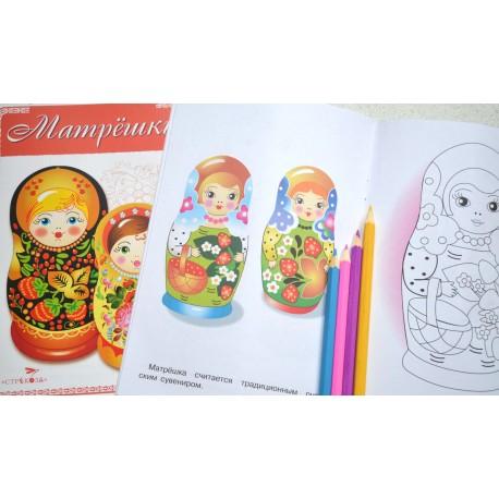 """Раскраска для детей из подарочного набора Play Plan Box """"Россия"""""""